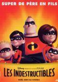 "Постер 2 из 24 из фильма ""Суперсемейка"" /The Incredibles/ (2004)"