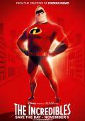"Постер 3 из 24 из фильма ""Суперсемейка"" /The Incredibles/ (2004)"