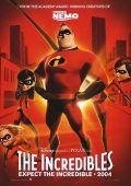 "Постер 6 из 24 из фильма ""Суперсемейка"" /The Incredibles/ (2004)"