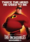 "Постер 9 из 24 из фильма ""Суперсемейка"" /The Incredibles/ (2004)"