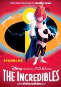 "Постер 15 из 24 из фильма ""Суперсемейка"" /The Incredibles/ (2004)"