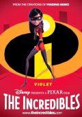 "Постер 19 из 24 из фильма ""Суперсемейка"" /The Incredibles/ (2004)"