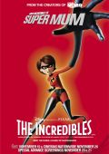 "Постер 20 из 24 из фильма ""Суперсемейка"" /The Incredibles/ (2004)"