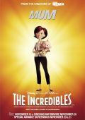 "Постер 21 из 24 из фильма ""Суперсемейка"" /The Incredibles/ (2004)"