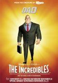 "Постер 22 из 24 из фильма ""Суперсемейка"" /The Incredibles/ (2004)"
