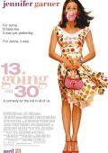 """Постер 1 из 4 из фильма """"Из 13 в 30"""" /13 Going On 30/ (2004)"""