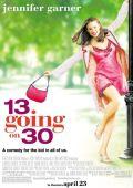 """Постер 3 из 4 из фильма """"Из 13 в 30"""" /13 Going On 30/ (2004)"""