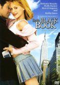 """Постер 1 из 1 из фильма """"Маленькая черная книжка"""" /Little Black Book/ (2004)"""