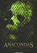 Анаконда 2: Охота за Проклятой орхидеей