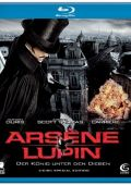 "Постер 1 из 1 из фильма ""Арсен Люпен"" /Arsene Lupin/ (2004)"