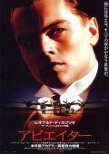 """Постер 21 из 21 из фильма """"Авиатор"""" /The Aviator/ (2004)"""