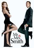 """Постер 19 из 25 из фильма """"Мистер и миссис Смит"""" /Mr. & Mrs. Smith/ (2005)"""