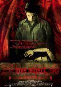 """Постер 2 из 3 из фильма """"Объект любви"""" /Love Object/ (2003)"""