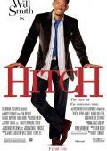 "Постер 2 из 2 из фильма ""Правила съема: Метод Хитча"" /Hitch/ (2005)"