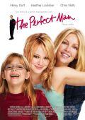 """Постер 2 из 2 из фильма """"Идеальный мужчина"""" /The Perfect Man/ (2005)"""