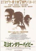 """Постер 2 из 18 из фильма """"Малышка на миллион"""" /Million Dollar Baby/ (2004)"""