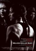 """Постер 9 из 18 из фильма """"Малышка на миллион"""" /Million Dollar Baby/ (2004)"""