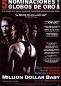 """Постер 12 из 18 из фильма """"Малышка на миллион"""" /Million Dollar Baby/ (2004)"""