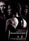 """Постер 3 из 18 из фильма """"Малышка на миллион"""" /Million Dollar Baby/ (2004)"""