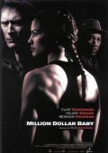 """Постер 17 из 18 из фильма """"Малышка на миллион"""" /Million Dollar Baby/ (2004)"""