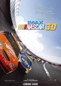 "Постер 1 из 1 из фильма ""Гонщики NASCAR 3D"" /NASCAR 3D: The IMAX Experience/ (2004)"