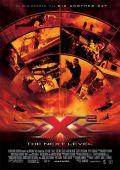 "Постер 2 из 3 из фильма ""Три икса 2: Новый уровень"" /xXx: State of the Union/ (2005)"