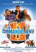 """Постер 1 из 1 из фильма """"11 заповедей"""" /Les 11 commandements/ (2004)"""