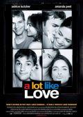 """Постер 1 из 1 из фильма """"Больше, чем любовь"""" /A Lot Like Love/ (2005)"""