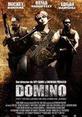 "Постер 2 из 3 из фильма ""Домино"" /Domino/ (2005)"