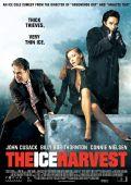 """Постер 1 из 2 из фильма """"Ледяной урожай"""" /Ice Harvest/ (2005)"""