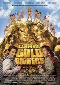"""Постер 1 из 1 из фильма """"Золотоискатели"""" /National Lampoon's Gold Diggers/ (2003)"""
