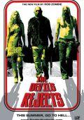 """Постер 2 из 6 из фильма """"Изгнанные дьяволом"""" /The Devil's Rejects/ (2005)"""