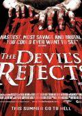 """Постер 4 из 6 из фильма """"Изгнанные дьяволом"""" /The Devil's Rejects/ (2005)"""