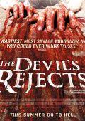 """Постер 5 из 6 из фильма """"Изгнанные дьяволом"""" /The Devil's Rejects/ (2005)"""