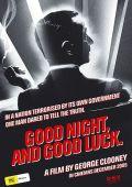"""Постер 5 из 5 из фильма """"Доброй ночи и удачи"""" /Good Night, and Good Luck./ (2005)"""