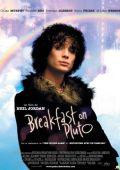"""Постер 1 из 6 из фильма """"Завтрак на Плутоне"""" /Breakfast on Pluto/ (2005)"""