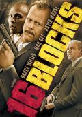 """Постер 3 из 3 из фильма """"16 кварталов"""" /16 Blocks/ (2006)"""
