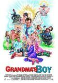 """Постер 1 из 1 из фильма """"Мальчик на троих"""" /Grandma's Boy/ (2006)"""