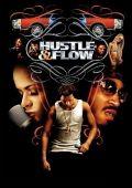 """Постер 1 из 1 из фильма """"Hustle & Flow"""" /Hustle & Flow/ (2005)"""