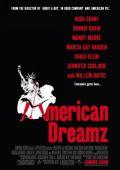Американская мечта