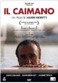 """Постер 1 из 1 из фильма """"Кайман"""" /Il Caimano/ (2006)"""
