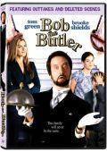 """Постер 1 из 1 из фильма """"Дворецкий Боб"""" /Bob the Butler/ (2006)"""