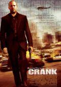 "Постер 1 из 9 из фильма ""Адреналин"" /Crank/ (2006)"