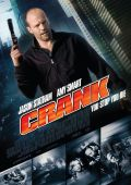 "Постер 6 из 9 из фильма ""Адреналин"" /Crank/ (2006)"