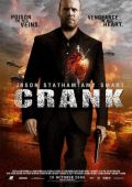 "Постер 9 из 9 из фильма ""Адреналин"" /Crank/ (2006)"