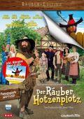 """Постер 1 из 1 из фильма """"Лесной разбойник"""" /Der Rauber Hotzenplotz/ (2006)"""