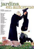 """Постер 1 из 1 из фильма """"Сады осенью"""" /Jardins en automne/ (2006)"""