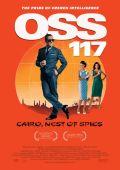 "Постер 1 из 1 из фильма ""Агент 117"" /OSS 117: Le Caire nid d'espions/ (2006)"