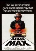 """Постер 1 из 3 из фильма """"Безумный Макс"""" /Mad Max/ (1979)"""