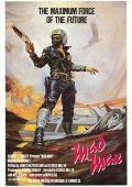 """Постер 3 из 3 из фильма """"Безумный Макс"""" /Mad Max/ (1979)"""